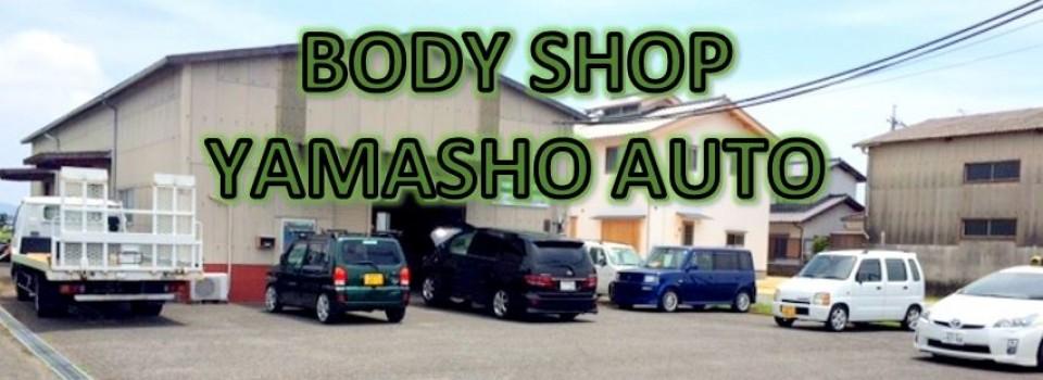 車のカスタム・改造・ドレスアップ 販売・買取 板金・塗装・修理 トータルサポート